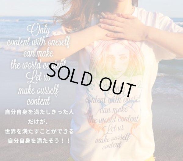 画像1: I LOVE ME♡ご自愛=ご慈愛♡自分自神Tシャツ(レインボー画×ネイビー文字) (1)