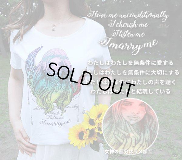 画像1: 自分自魂との結魂Tシャツ【夜の虹色の月×ラメ女神version】 (1)