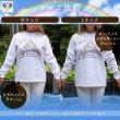 画像19: 2018秋新作「瞑想&自己内観ペガコ☆ロングTシャツ」3色展開 (19)