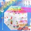 画像2: 【梅雨の特別キャンペーン】LOVE&PEACE雨晴兼用傘☆8,888円➡6,666円!! (2)