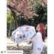 画像8: 【梅雨の特別キャンペーン】LOVE&PEACE雨晴兼用傘☆8,888円➡6,666円!! (8)