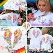 画像2: 令和!愛と調和のTシャツ5色展開 (2)