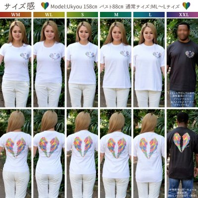 画像3: 令和!愛と調和のTシャツ5色展開