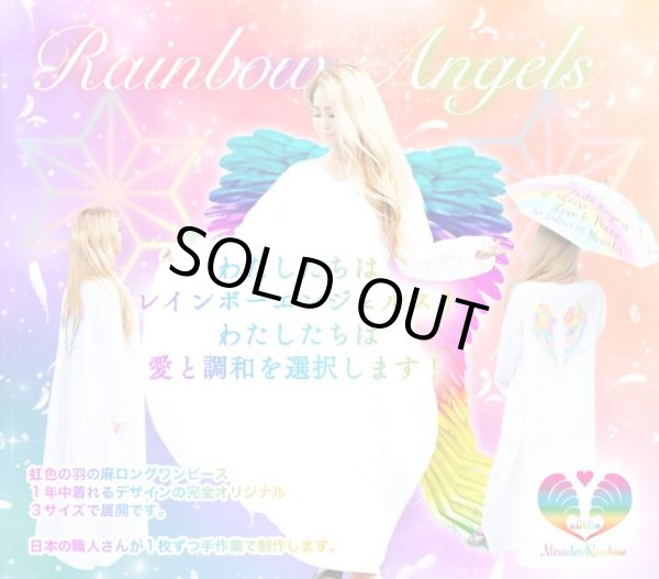 画像1: レインボーエンジェルズ♡虹色の羽の麻ワンピース【初回受注のみ送料無料】 (1)