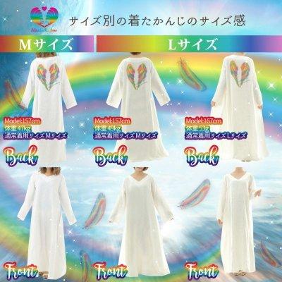 画像3: レインボーエンジェルズ♡虹色の羽の麻ワンピース【初回受注のみ送料無料】