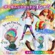 画像2: ネオレムリアン☆愛と歓喜で地震封じ♪オーガニックコットンTシャツ (2)