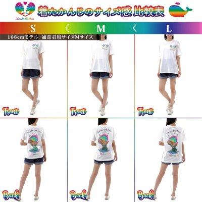 画像1: ネオレムリアン☆愛と歓喜で地震封じ♪オーガニックコットンTシャツ