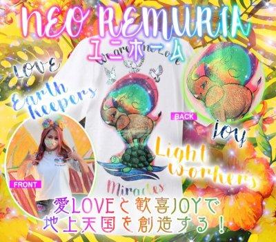 画像2: ネオレムリアン☆愛と歓喜で地震封じ♪オーガニックコットンTシャツ
